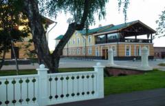 Музей-усадьба дворян Леонтьевых